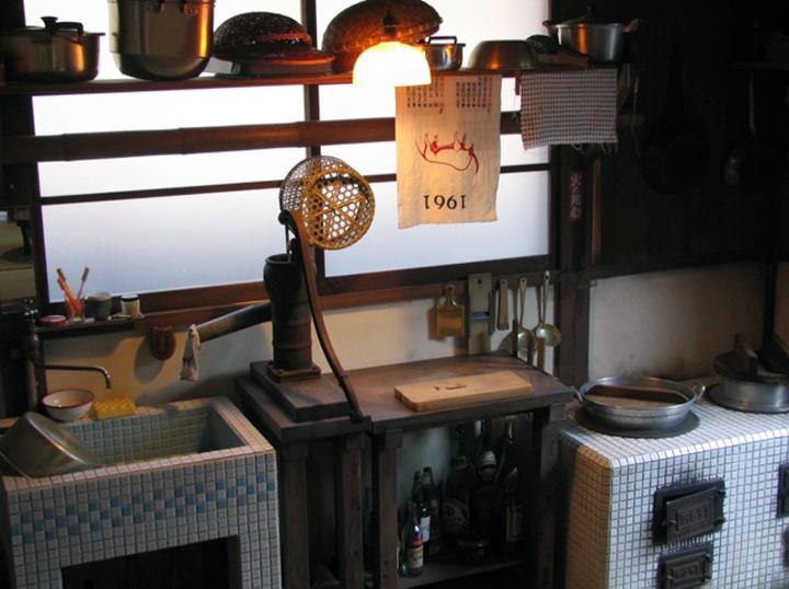 casa-totoro-cucina