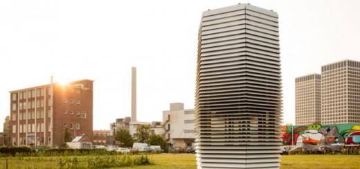 free-smog-tower